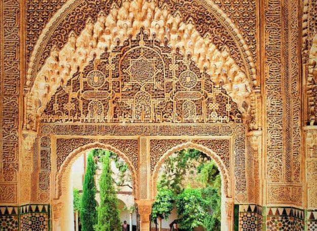 Interior de los palacios de los sultanes de la Alhambra