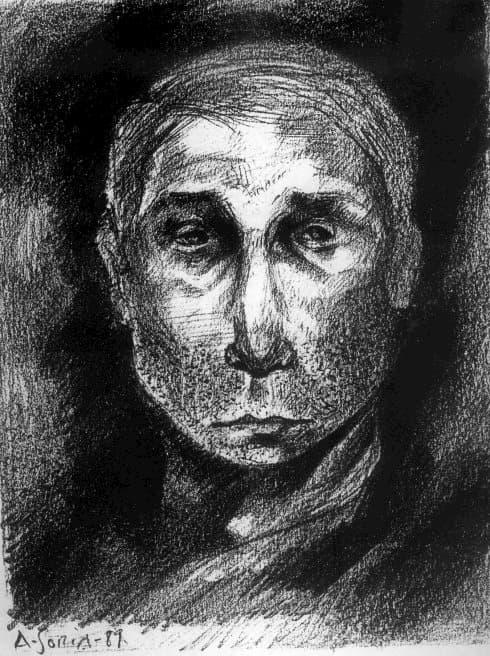 Retrato del fantasma de la Diputación de Granada